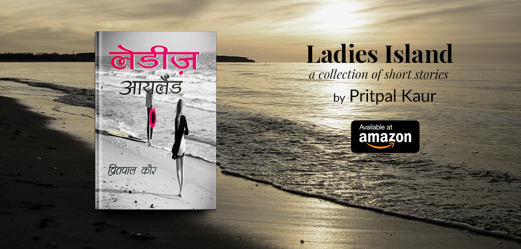 Ladies Island - a collection of Short Stories by Pritpal Kaur - Available at Amazon